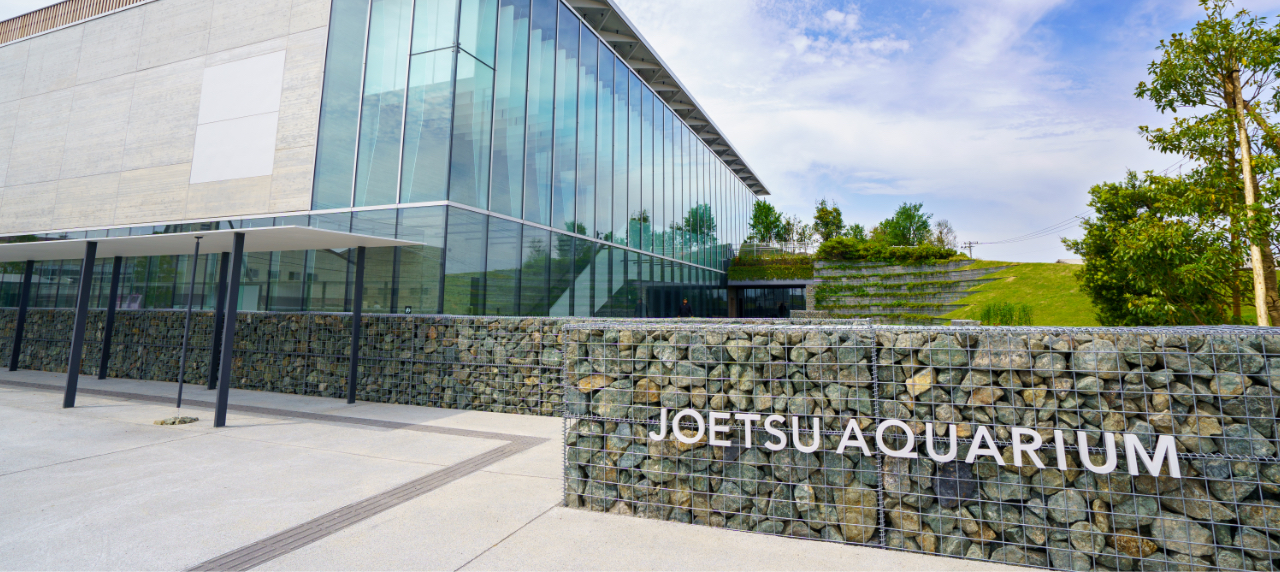 Joetsu Aquarium