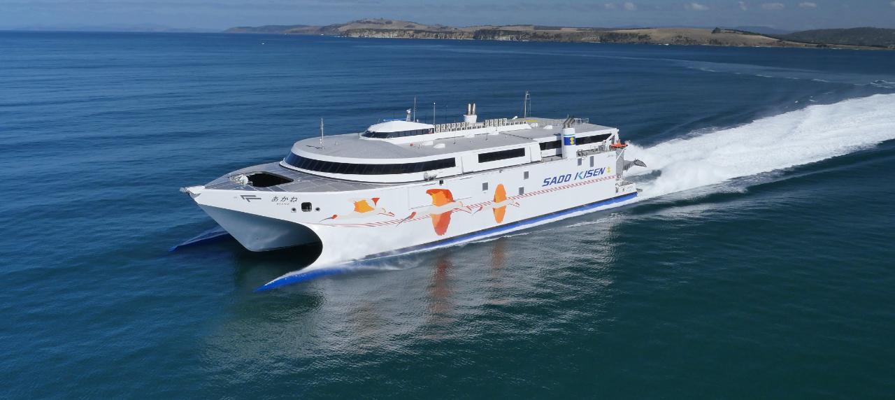 Sadoshima Island