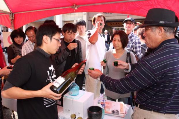 Echigo Kenshin Sake Festival